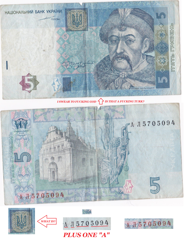 UKRAINE CURRENCY DENOMITATE FIVE NOTE SERIAL NUMBER OBVERSE